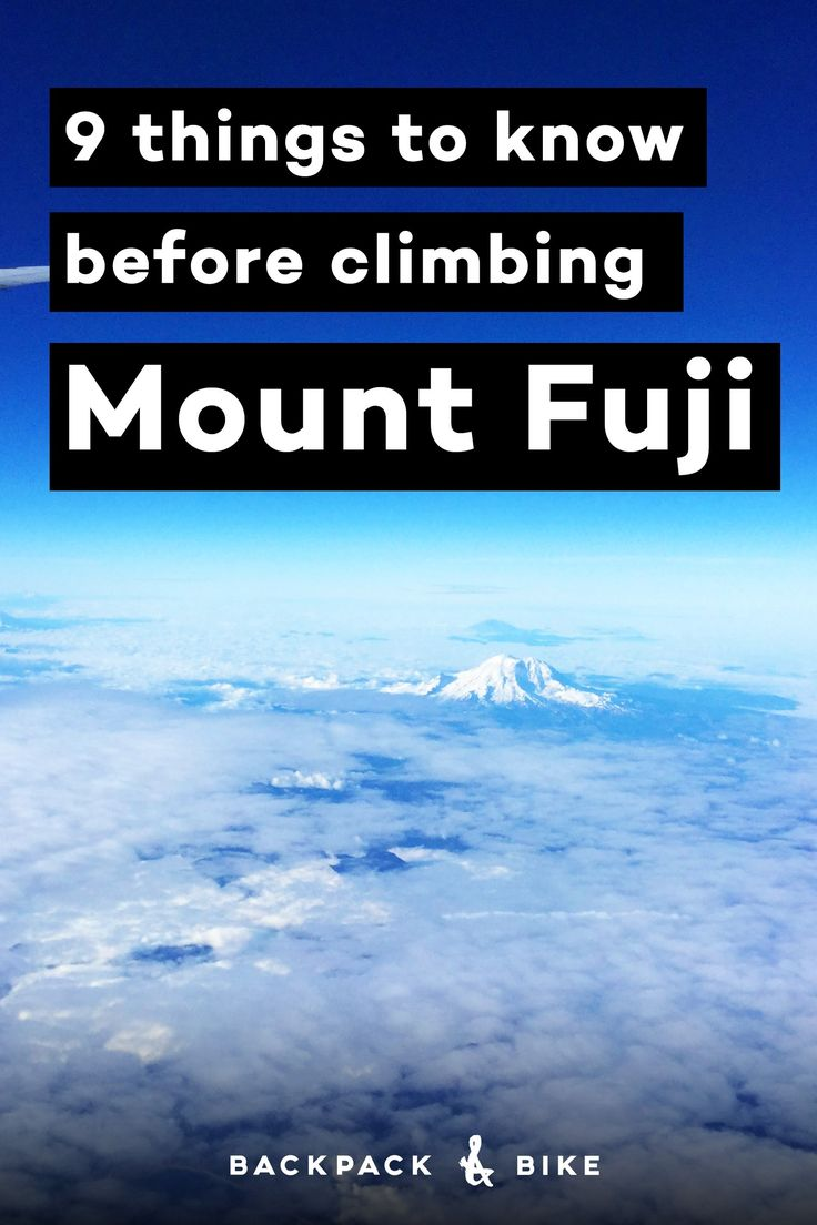 How much does it cost? How long will it take? Get all the tips & tricks for planning your trip to climb Mount Fuji, Japan!