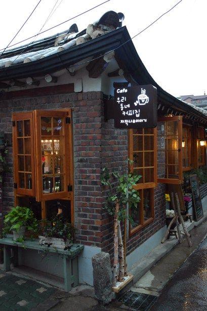 A cafe in Seoul
