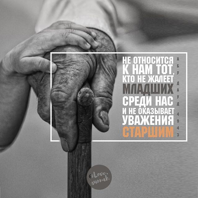 ▪️Аяты ▪️Хадисы ▪️Истории  Субхана-Ллахи ваби-хамди-хи Субхана-Ллахи-ль-'Азым love-sunnah.tumblr.com
