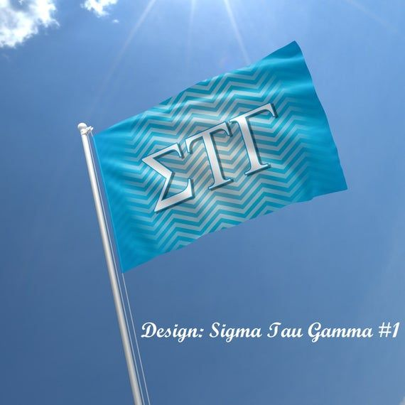 Sigma Tau Gamma Officially Licensed Flag Banner Sigma Tau Best Flags Flag Banners