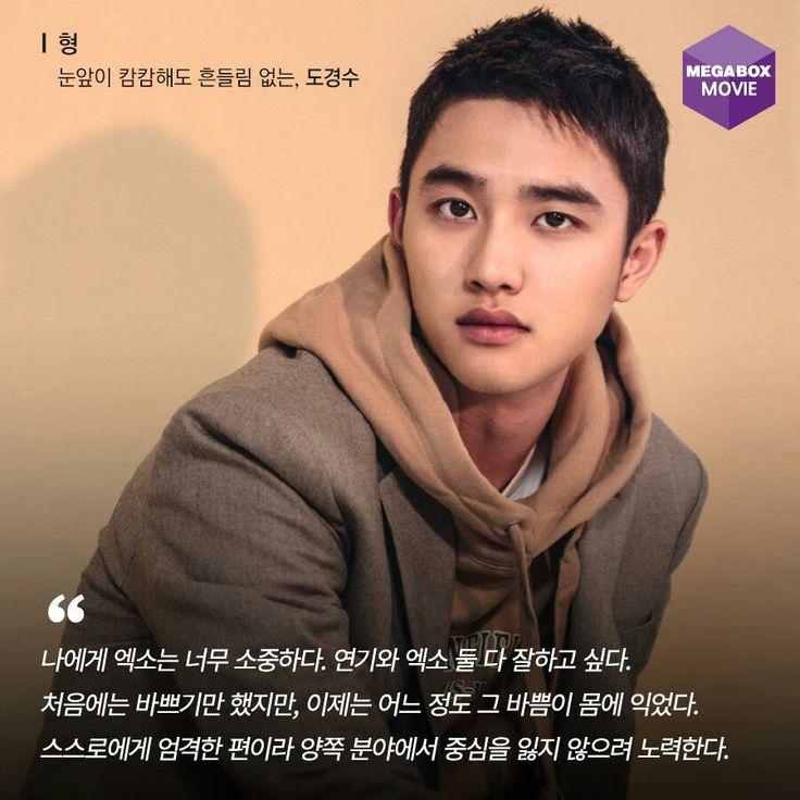 Do kyungsoo - 메가박스 facebook update Do kyungsoo   DO Exo - www küchen quelle de