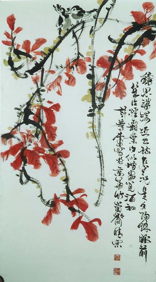 from China. I love this type of Art. Simple yet elegent