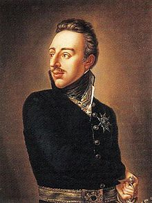 Gustav IV Adolf of Sweden also Gustav Adolph (1 November 1778 – 7 February 1837) was King of Sweden from 1792 until his abdication in 1809. He was the son of Gustav III of Sweden and his queen consort Sophia Magdalena, eldest daughter of Frederick V of Denmark and his first wife Louise of Great Britain. He was the last Swedish ruler of Finland. Gustavia in Swedish Pomerania was named after him, but was lost in the Napoleonic Wars.