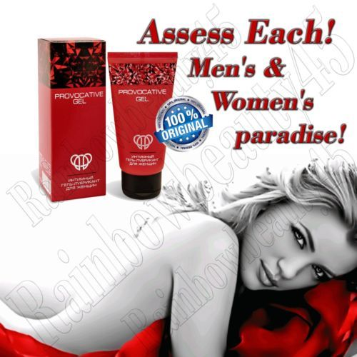 Provocative Gel Tantra Line. Helps enhance sensory perception, has a favorable effect on the quality of sexual life. Compatible with condoms. It can be used during sex, and as a lubricant with various sex toys and devices: vibrators, dildos, etc. | eBay!