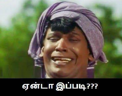Vadivelu - Yenda Ippadi??? | Tamil Comments | Pinterest Vadivelu Crying Face Reaction