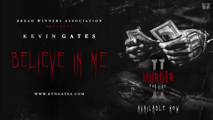 Brand New 2016 Kevin Gates - Believe In Me [Official Audio]