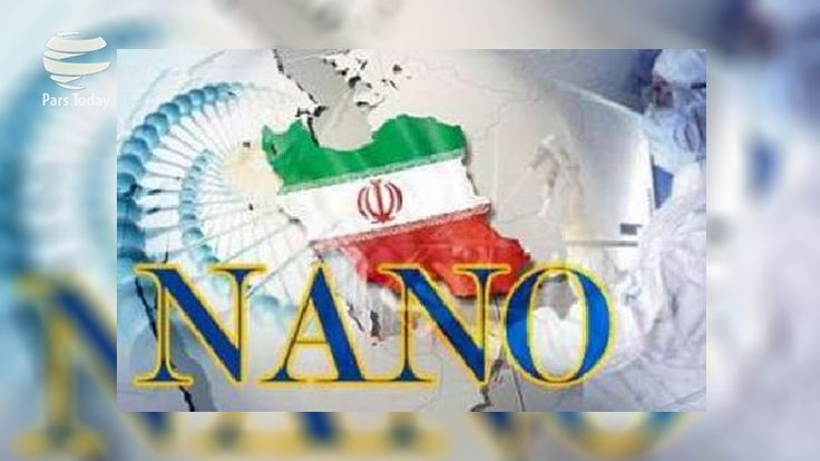 Iran Tembus 10 Besar Dunia Bidang Nanoteknologi dan Nanomedis - Pars Today