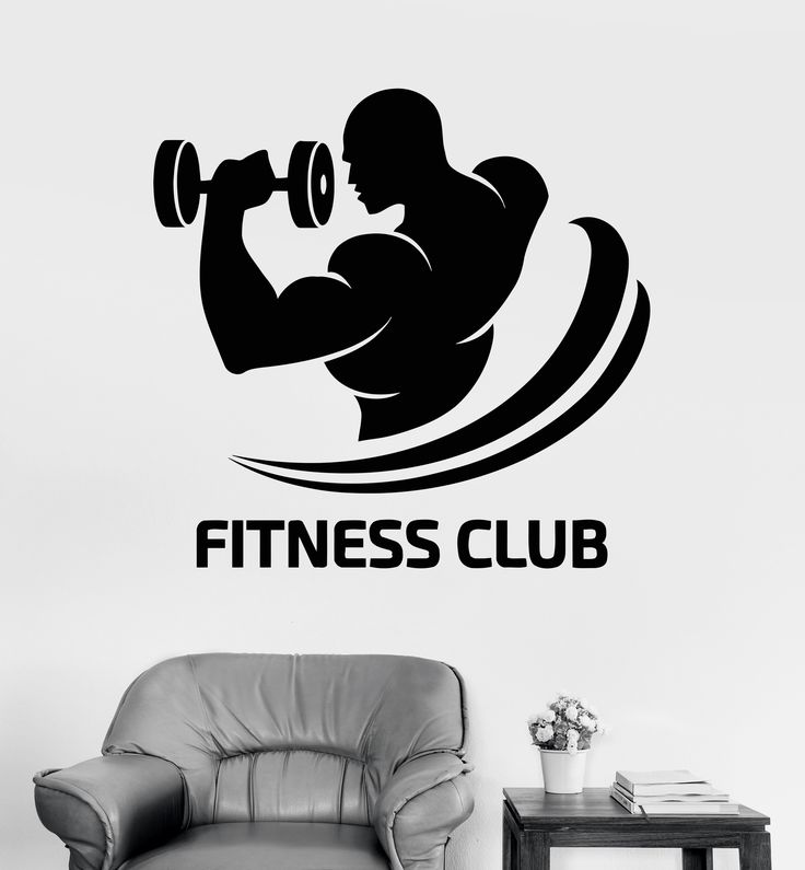 Vinyl wall decal fitness club logo gym bodybuilding sports for Gimnasio fitness club