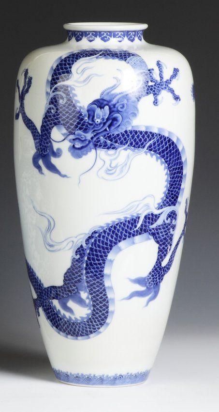 Signed Japanese Blue & White Porcelain Vase