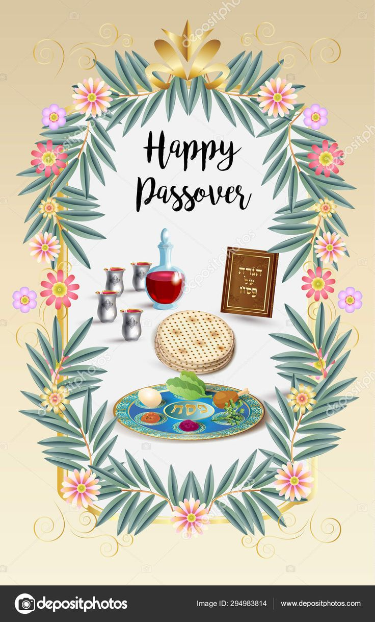 Download happy passover holiday translate hebrew