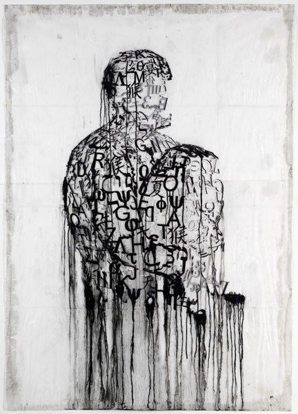 Jaume Plensa - The Imprisoned Writer (2008) - combination of text, form.