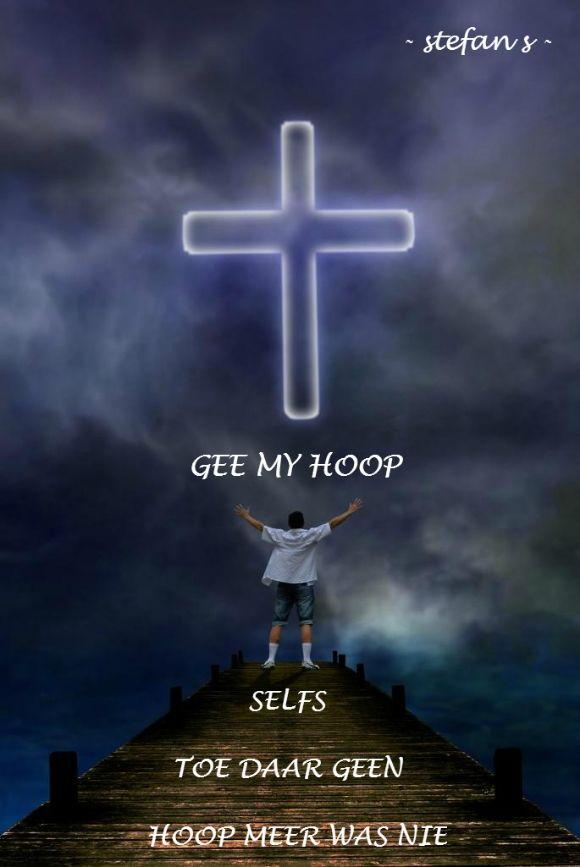 Gee my Hoop!