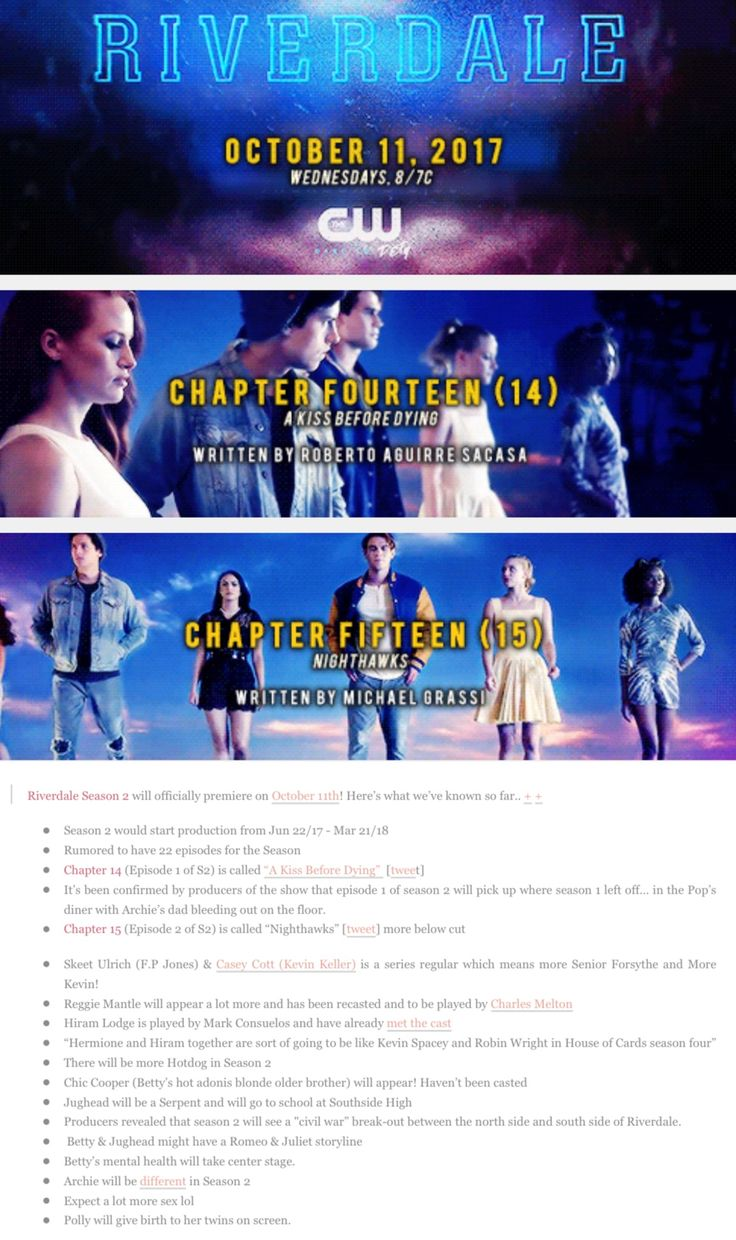 Riverdale season 2 - October 11th 2017. Pinned by @lilyriverside