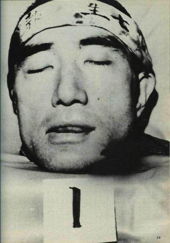Yukio Mishima 三島由紀夫  // November 1970