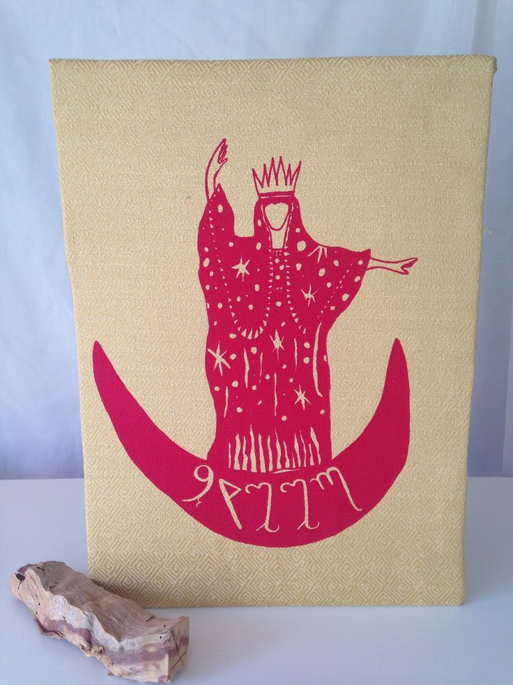 The latest addition to my #etsy shop: Head Witch in Charge: Original Mushpa + Mensa Design Hand Printed on Upcycled Fabric Mounted on Cardboard http://etsy.me/2j5wMn4 #art #printmaking #screenprint #upcycled #upcycledfabric #print #wiccan #queer #witch