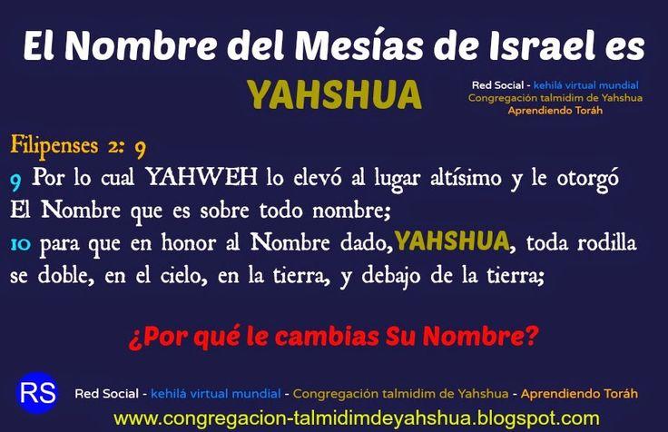 Yahshua+es+el+Nombre+del+Mesías+de+Israel.jpg (902×584)