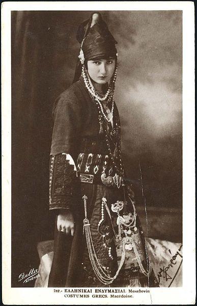Macedonian Greek Female costume. Macedoine COSTUMES GRECS.  Date 19th-20th century