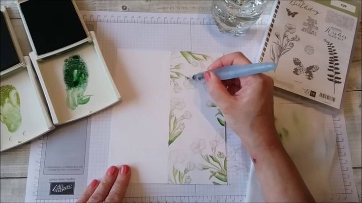 Butterfly Basics Stampin Up - aquapainter technique