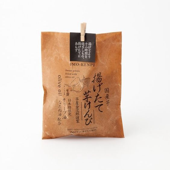 Image result for artisan japanese packages