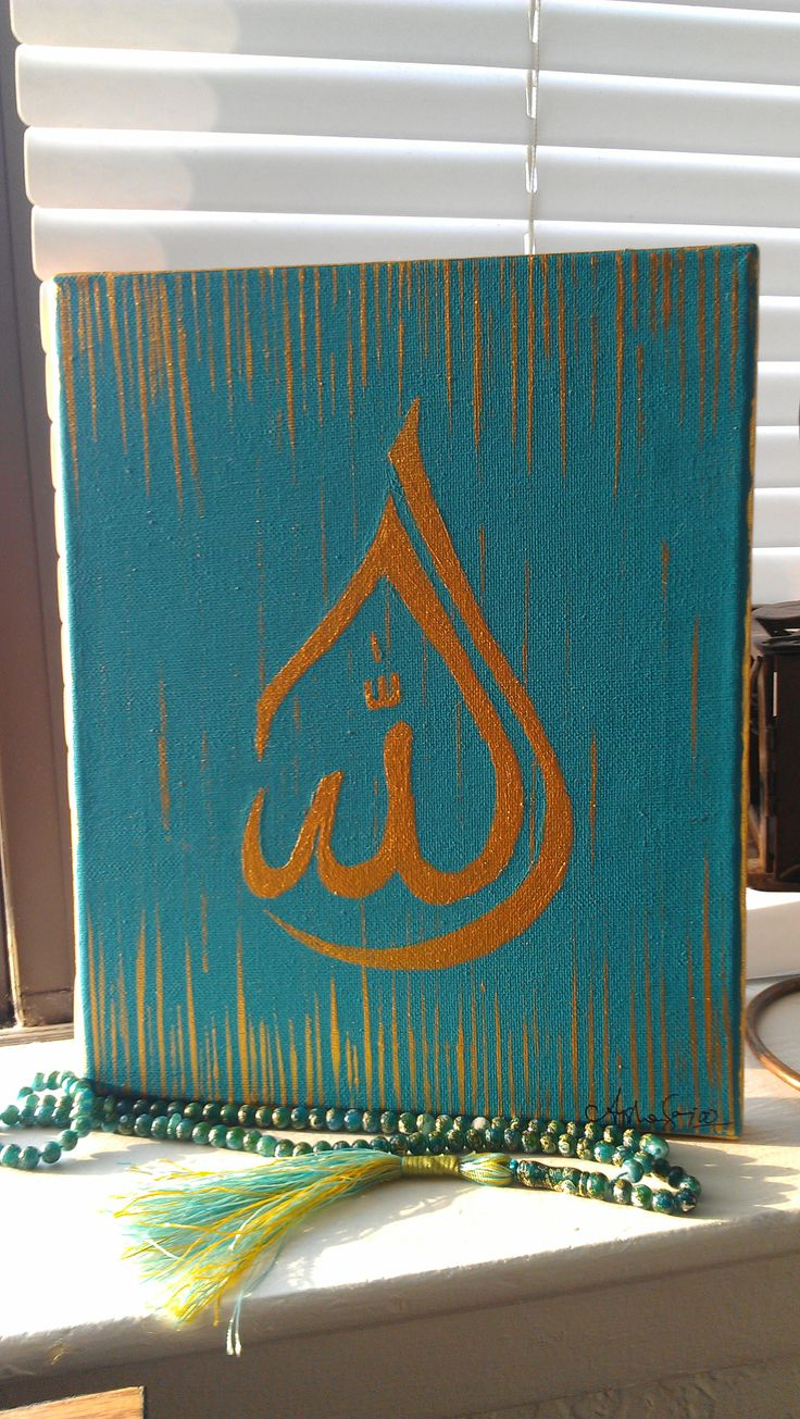Original Gold Pin-striped Allah painting in turquoise Arabic Calligraphy painting (Allah:God) Follow on instagram: @framedreflections By: Aysha S.  https://www.facebook.com/framedreflections2014/timeline http://instagram.com/framedreflections/