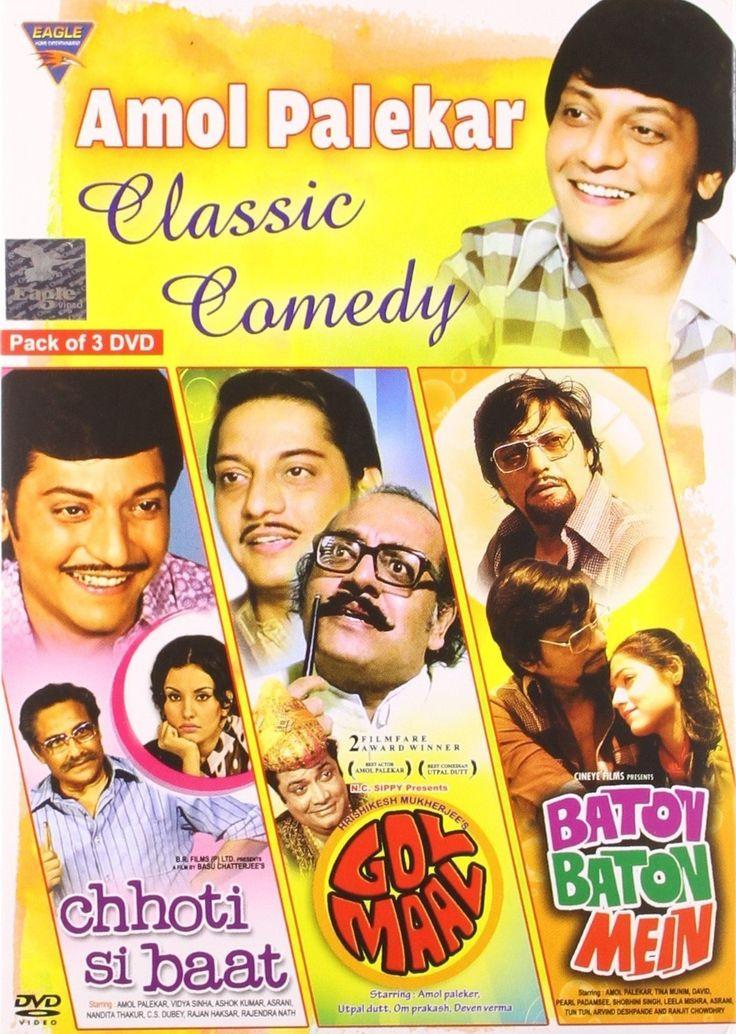Amol Palekar Classic Comedy: Chhoti Si Baat/Golmaal/Baton Baton Mein: dvd