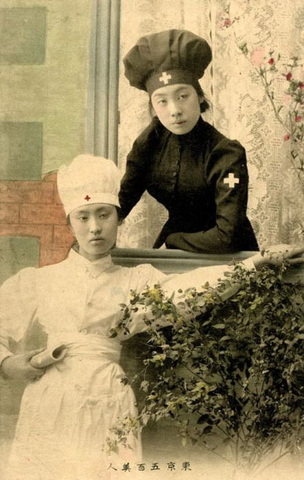 """Nurses""  ""The picture postcards of the Russo-Japanese War (1904-05) ushered in a new age of celebrity on the Japanese side, in which heroes were accompanied by heroines. The latter almost always tended to be Red Cross nurses, who played many symbolic roles."