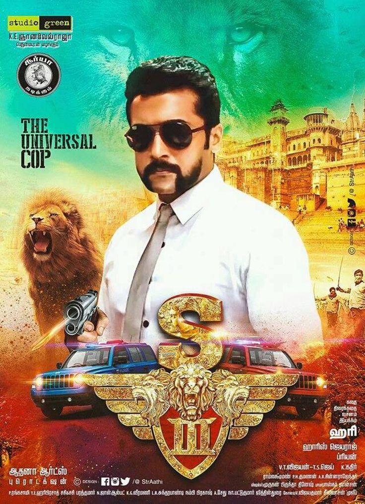 Singam 3 Si III s3 Tamil Movie Online - Suriya, Anushka Shetty, Shruti Haasan Directed by Hari Music by Harris Jayaraj 2017 [U] ENGLISH SUBTITLE HD Watch Full Movie Online Watch Legally Online Release