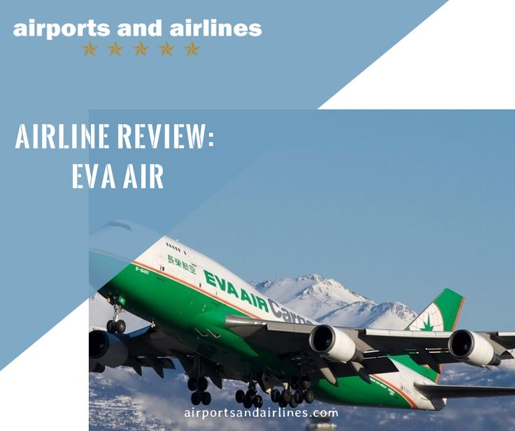 #EVAAir is a Taiwanese international #airline that is based at the #Taiwan #Taoyuan International Airport near Taipei. It was one of the first airlines to introduce the Premium Economy class to its carriers which is in between business and economy in terms of price, comfort and amenities. It is the 6th safest airline in the world with no hull losses, accidents or fatalities since its establishment in 1988.