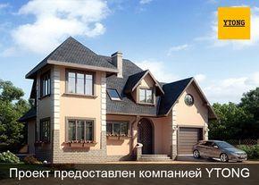 Четырехкомнатный одноэтажный дом с мансардой из газобетона площадью 187,5 кв.м - Проект дома Оберхоф, заказать строительство в Москве   Технологии Домостроения