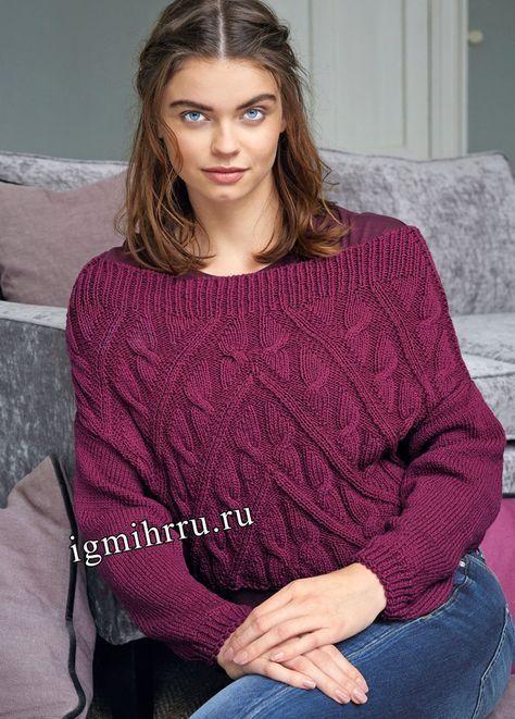 Пуловер цвета цикламена с широкой горловиной и «косами». Вязание спицами
