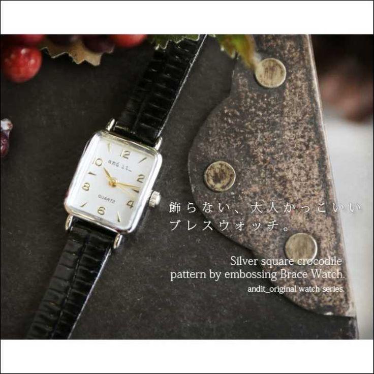 【andit_】シルバースクエアクロコ調ブレスウォッチ(レディース 時計 ウォッチ 日本製 本革 アンティーク ブレスレットアクセサリー おしゃれ小物 ギフト 贈り物 実用的 腕時計 女性用) 1