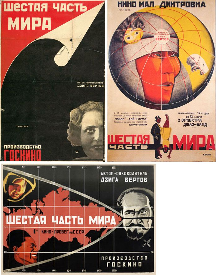 Another inspiration of Kino design: classic Soviet movie posters. http://www.dancefilmskino.com
