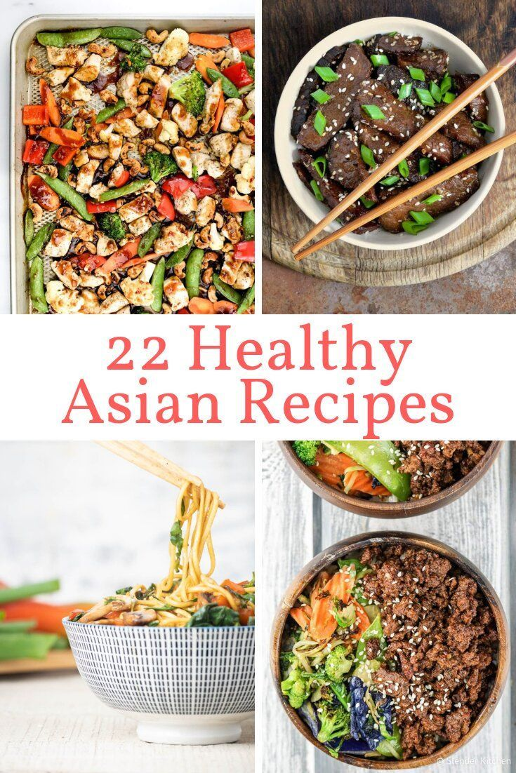 22 Healthy Asian Recipes That Are Better Than Takeout Slender Kitchen Healthy Asian Recipes Asian Recipes Healthy Asian Dinner