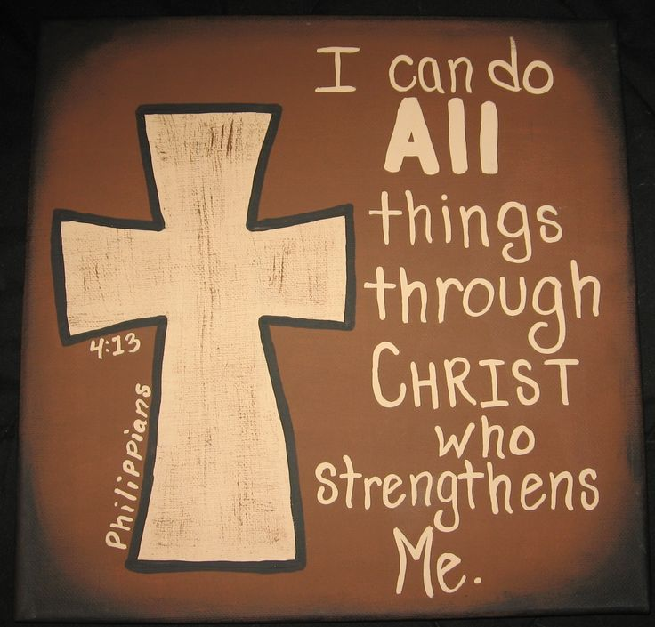 Craft For Philippians