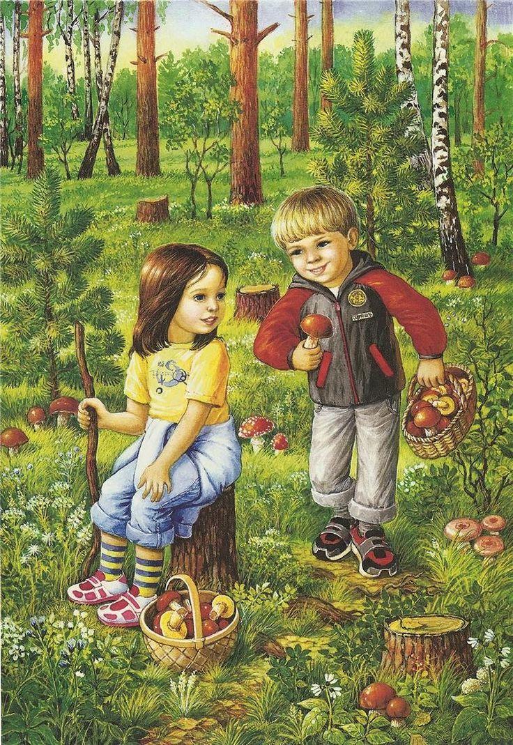 Картинка дети дружат с природой