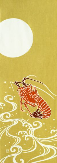 Japanese washcloth, Tenugui 跳ねる海老 Jumping lobster