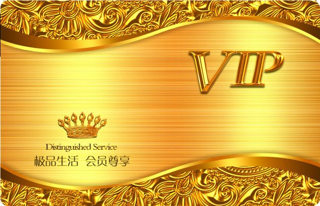 Vip Membership Card Template Design Vip Membership Card Gold