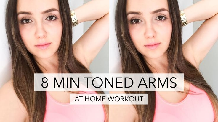 How To Lose Arm Fat | Toned Arms Workout (8 Mins)