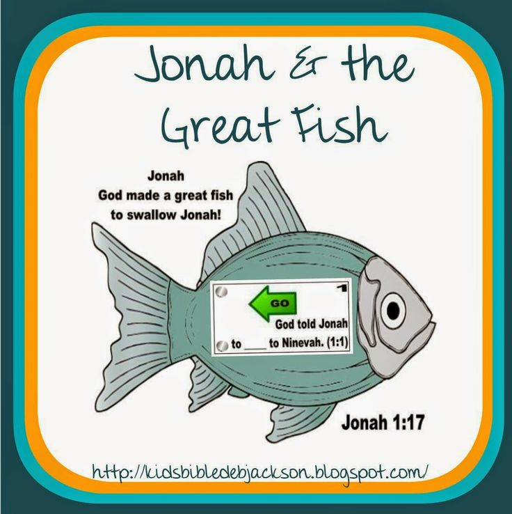 1000 images about prophets major and minor on pinterest for Teach a man to fish bible verse