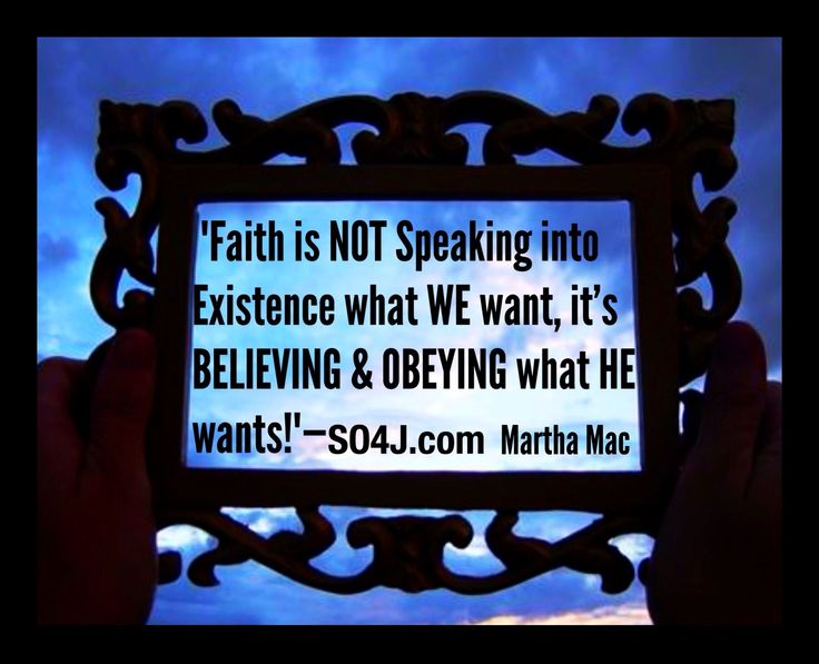 """So4j Com Noah Days Wallpapers: Quote: """"Faith Is NOT Speaking Into Existence What WE Want"""