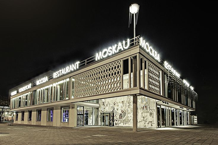 Cafe Moskau  | Foto: Michael Belhadi