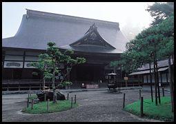 関山 中尊寺