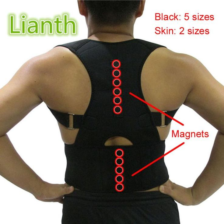 Health Is Enough And More Top Quality Magnetic Back Posture Corrector for Student Men and Women 7 Sizes Adjustable Braces Support Therapy Shoulder T174 Regular price$31.69