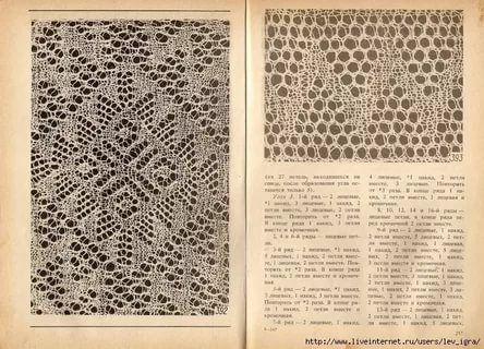 вязание спицами оренбургских платков схемы: 19 тыс изображений найдено в Яндекс.Картинках