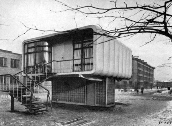 Индивидуальная хрущевка - нереализованный проект СССР Был построен только один такой дом.  архитектура, ссср, дом, проект, Фото