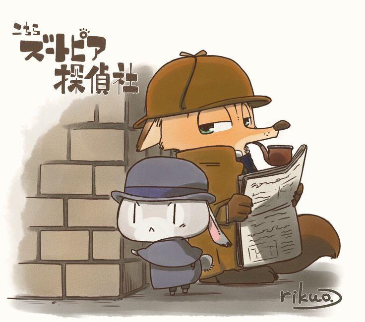 Zootopia || Sherlock Holmes