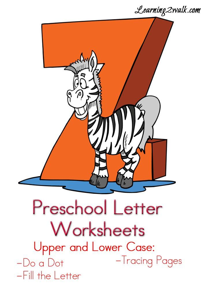 letter a ideas for preschool 25 best ideas about letter worksheets on 22689 | fd34ba0d14b54a47b5c62c3a3c0e9c06
