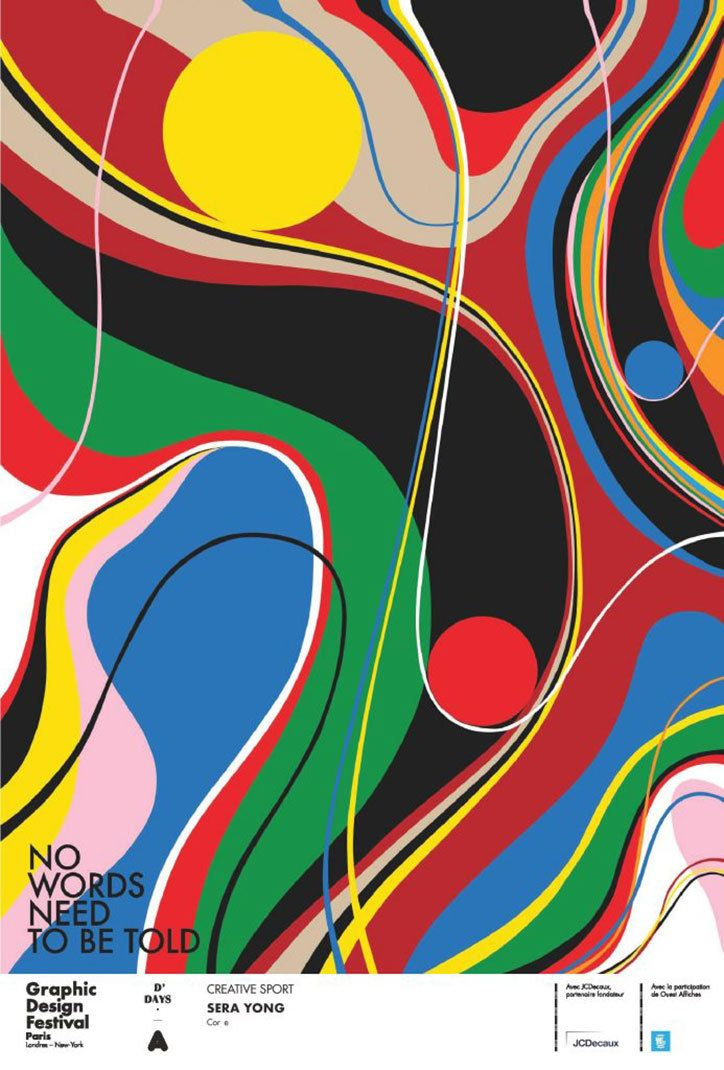 It's Nice That | Graphic Design Festival Paris reveals 19 sport-inspired posters by Hort, Julia, Spassky Fischer and more