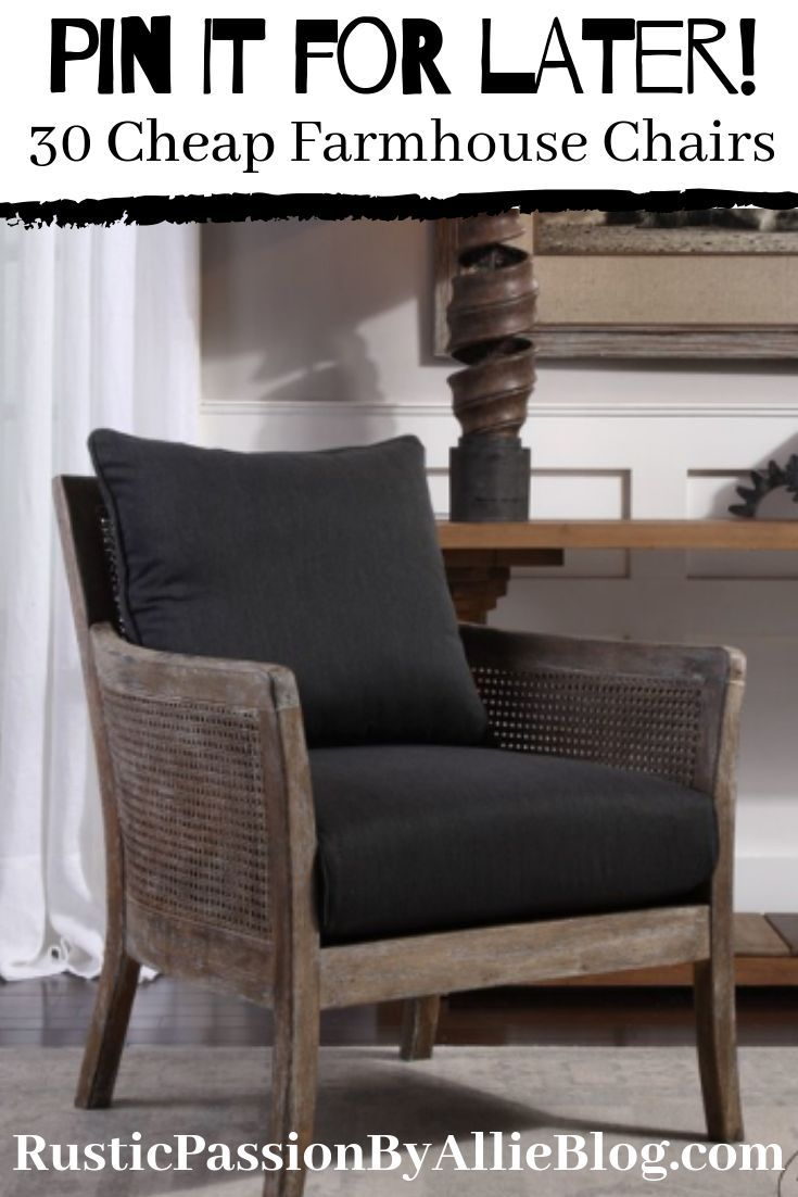 Find The Best Affordable Farmhouse Armchairs And Accent Chairs Furniture Grey Armchair Home