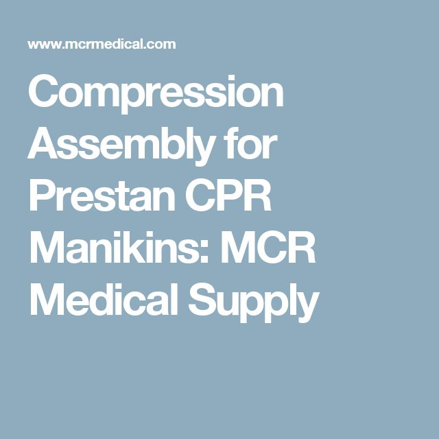 Compression Assembly for Prestan CPR Manikins: MCR Medical Supply